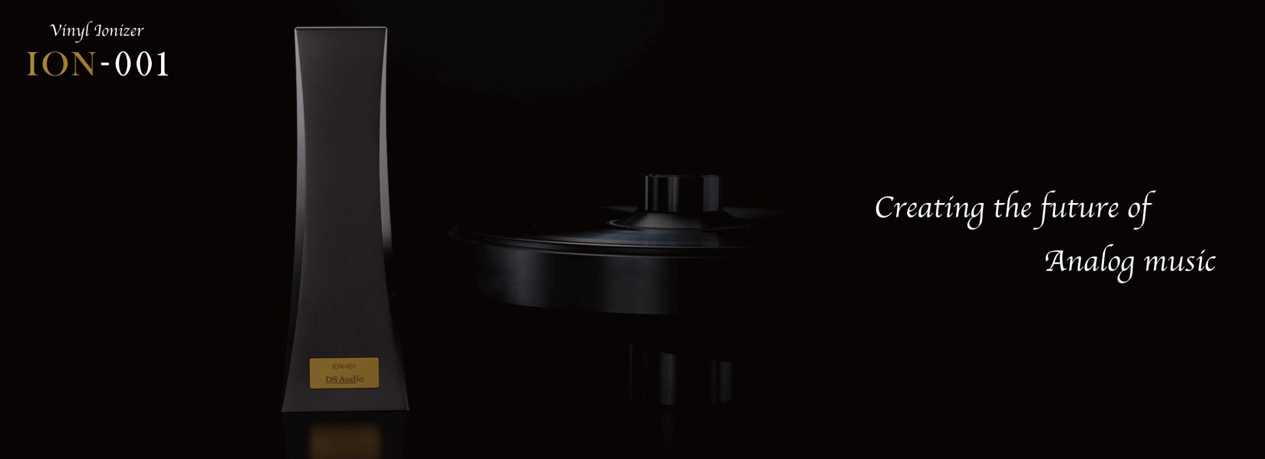 ION-001 Vinyl Ionizer